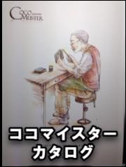 image00.jpg